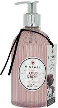 """Vivian Gray Vivanel Lotus & Rose Cream Soap - Течен сапун в диспенсър с аромат на лотос и роза от серията """"Vivanel"""" -"""