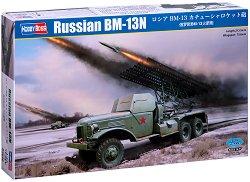 Камион - BM 13N -