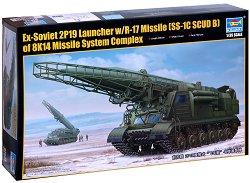 Ракетна система - 2P19 TEL с балистична ракета 8K14 R-17 -