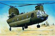 "Американски военен хеликоптер - CH-47D ""Chinook"" - Сглобяем авиомодел - макет"