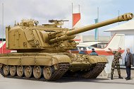 Самоходна гаубица - GCT 155 mm AU-F1 SPH - Сглобяем модел -