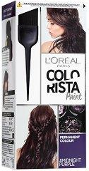 """L'Oreal Colorista Paint Permanent Color - Трайна боя за коса от серията """"Colorista"""" - лосион"""