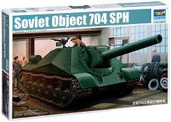Танк -  Soviet Object 704 SPH - макет