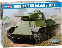 Пехотен танк -  Т-50 - Сглобяем модел -