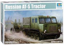 Военен самоходен камион - AT-S Tractor и гаубица ML-20 152 mm -