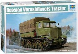 Военен самоходен камион - Voroshilovets Tractor -