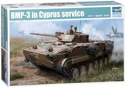 Пехотен танк - BMP-3 Cyprus Service - Сглобяем модел -