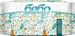 Бебешки влажни кърпички за чувствителна кожа - Опаковка от 80 броя - продукт