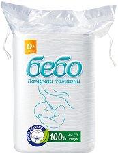 Памучни тампони за почистване на бебешката кожа - Опаковка от 40 броя -