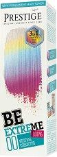 Vip's Prestige Be Extreme 3 in 1 Neutral Corrector - Неутрален коректор за коса за постигане на различни нюанси - продукт