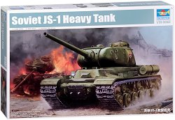 Съветски тежък танк - ИС-1 - макет