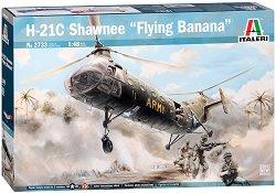 """Военен хеликоптер - H-21C Shawnee """"Flying Banana"""" - макет"""