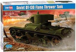 Съветски танк огнехвъргач -  ОТ-130 - Сглобяем модел -