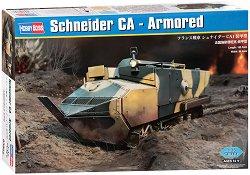 Танк - Schneider CA - Armored - Сглобяем модел -