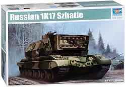 Руски лазарен танк - 1К17 Szhatie - Сглобяем модел -