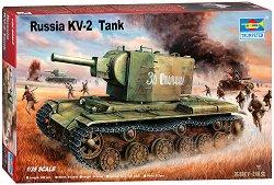 Руски танк - КВ-2 - Сглобяем модел -