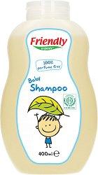 Friendly Organic Baby Shampoo - Бебешки шампоан без аромат с био овес -