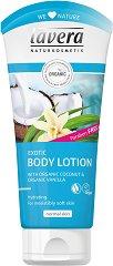 Lavera Exotic Body Lotion - Лосион за тяло с био екстракти от ванилия и кокос - шампоан