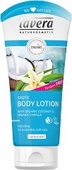 Lavera Exotic Body Lotion - масло
