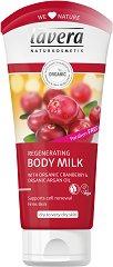Lavera Regenerating Body Milk - Регенериращо мляко за тяло за суха кожа - мокри кърпички
