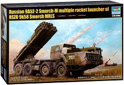 Ракетна система - Russian 9A52-2 Smerch - M - Сглобяем модел -