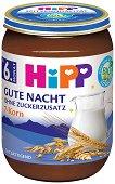 """HIPP - Био млечна каша """"Лека нощ"""" със 7 зърна - Бурканче от 190 g за бебета над 6 месеца - продукт"""