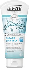 "Lavera Basis Sensitiv Shower Body Milk - Душ-мляко за тяло от серията ""Basis Sensitiv"" - душ гел"