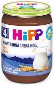 """HIPP - Био млечна каша """"Лека нощ"""" с грис - Бурканче от 190 g за бебета над 4 месеца - пюре"""