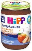 """HIPP - Био млечна каша """"Лека нощ"""" с бисквити и ябълки - Бурканче от 190 g за бебета над 4 месеца - продукт"""