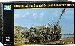 Руска самоходна брегова установка - А222 Берег - Сглобяем модел - макет