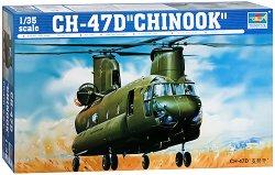 """Военен хеликоптер -  CH-47D """"Chinook"""" -"""