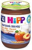 """HIPP - Био млечна каша """"Лека нощ"""" с грис, ябълки и праскови - Бурканче от 190 g за бебета над 4 месеца - продукт"""