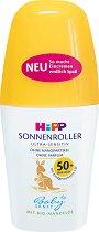 Слънцезащитен ролон за тяло за бебета - SPF 50+ - олио
