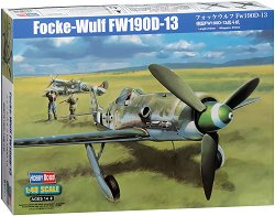 Германски боен самолет - Focke-Wulf FW190D-13 - Сглобяем авиомодел -