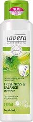 Lavera Freshness & Balance Shampoo - Балансиращ шампоан за мазна коса -