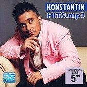 Константин - Hits. mp3 - албум