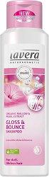 Lavera Gloss & Bounce Shampoo - Балансиращ шампоан за безжизнена коса - спирала