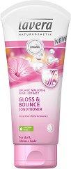 Lavera Gloss & Bounce Conditioner - Балансиращ балсам за безжизнена коса - крем
