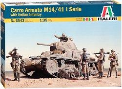 """Италиански танк - Fiat M14 / 41 """"Carro Armato"""" - I Serie - Сглобяем модел - макет"""