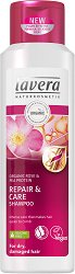 Lavera Repair & Care Shampoo - Шампоан за суха и увредена коса - крем