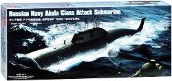 Подводница - ССН Акула - Сглобяем модел - макет