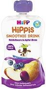 HIPP HiPPiS - Био смути напитка с ябълка, круша и боровинки - Опаковка от 120 ml за бебета над 12 месеца - пюре