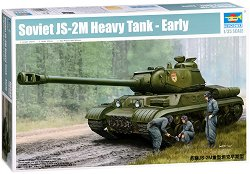 Съветски тежък танк - ИС-2М - Сглобяем модел -