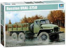 Военен камион - Урал-375Д - Сглобяем модел -