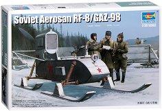 Съветска аерошейна - РФ-8 / ГАЗ-98 - Сглобяем модел -