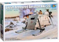 Съветска аерошейна - НКЛ-26 - Сглобяем модел -