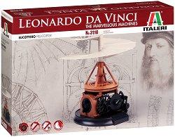 Da Vinci -  Хеликоптер - Сглобяем модел -