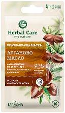 """Farmona Herbal Care Argan Nourishing Mask - Подхранваща маска за лице за суха кожа 2 x 5 ml от серията """"Herbal Care"""" - спирала"""