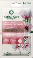 "Farmona Herbal Care Almond Flower Face & Lips Exfoliator - Скраб за лице и устни 2 x 5 ml от серията ""Herbal Care"" -"