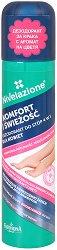 """Farmona Nivelazione Comfort And Freshness 4 In 1 Foot Deodorant For Women - Део спрей за крака 4 в 1 против гъбички и потене за жени от серията """"Nivelazione"""" - продукт"""